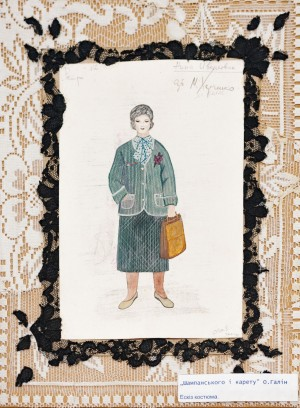A Sketch Of Costume 'Champagne And Carriage'