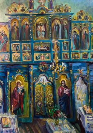Y. Moshak. Iconostasis