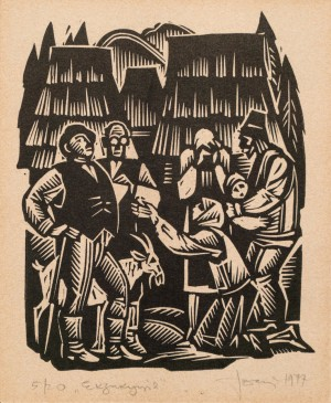 Execution, 1977, linocut printing technique