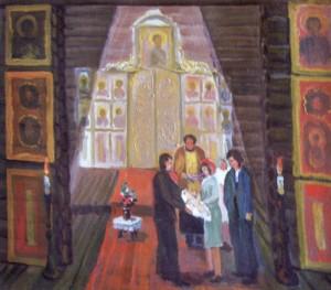 Хрещення новонародженого, 1992, п.о., 60х60