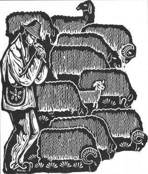 Вівчар