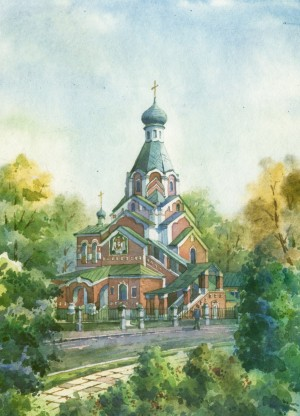 Intercession of the Holy Virgin Orthodox Church watercolour
