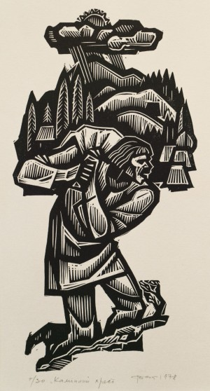 Stone Cross, 1978, linocut printing technique