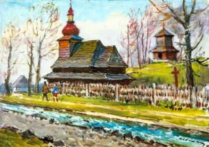 Шолтес З. Буковець. Міжгір'я, 1983