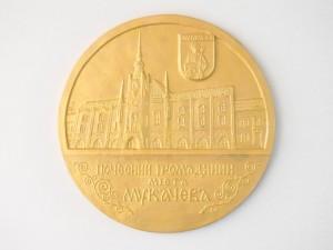 Медаль «Почесний громадянин міста Мукачево»