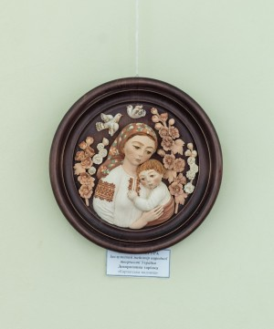 N. Stehura. Carpathian Madonna