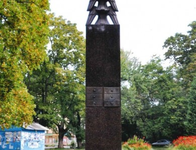 Monument to the Repressed People, granite, bronze, 3,50x120 m (back view)