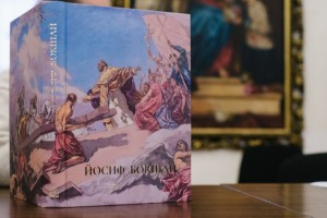 THE FULLEST CATALOGUE OF Y. BOKSHAI'S WORKS WAS PUBLISHED