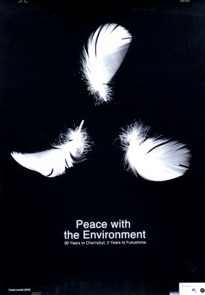 "ENVIRONMENTAL POSTER EXHIBITION ""30+5'"