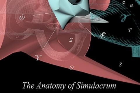 В Україні стартує мистецький конкурс «Анатомія симулякра»