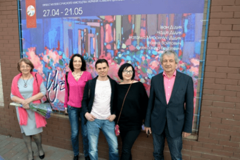 "KYIV EXHIBITION OF ARTISTIC DIDYK-VOITOVYCH FAMILY ""CHERRY BLOSSOM"""