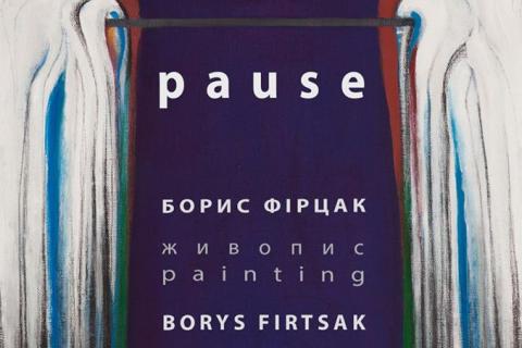 "ARTISTIC ""PAUSE"" OF BORYS FIRTSAK"