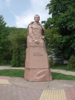 Олекса Борканюк, 1977, (знах. у м. Рахові)