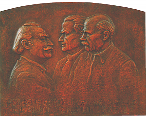Ф.Манайло, А.Ерделі, Й.Бокшай, 1983, барельєф, бронза, 77х97х3
